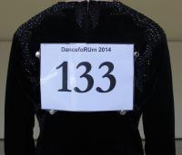 Держатель номера для бальных танцев