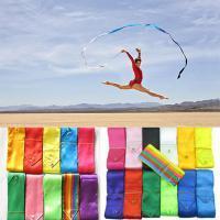 Лента для художественной гимнастики