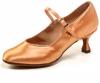 Туфли для бальных танцев Elegant