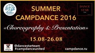 CampDance